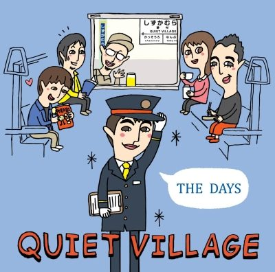 QUIET VILLAGE official site